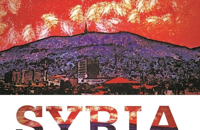 CM11: Syria