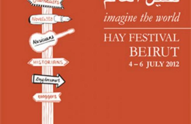 On dividing lines - blogs from Hay Festival Beirut for Literature Across Frontiers