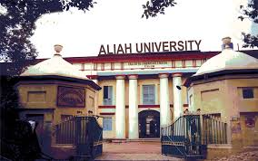 The Madrasah University | musliminstitute.org
